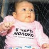 Фотография Solovyev