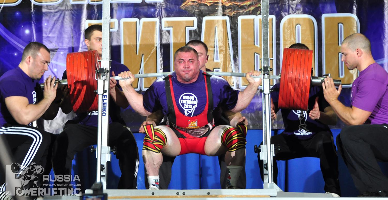 Иван Фрейдун