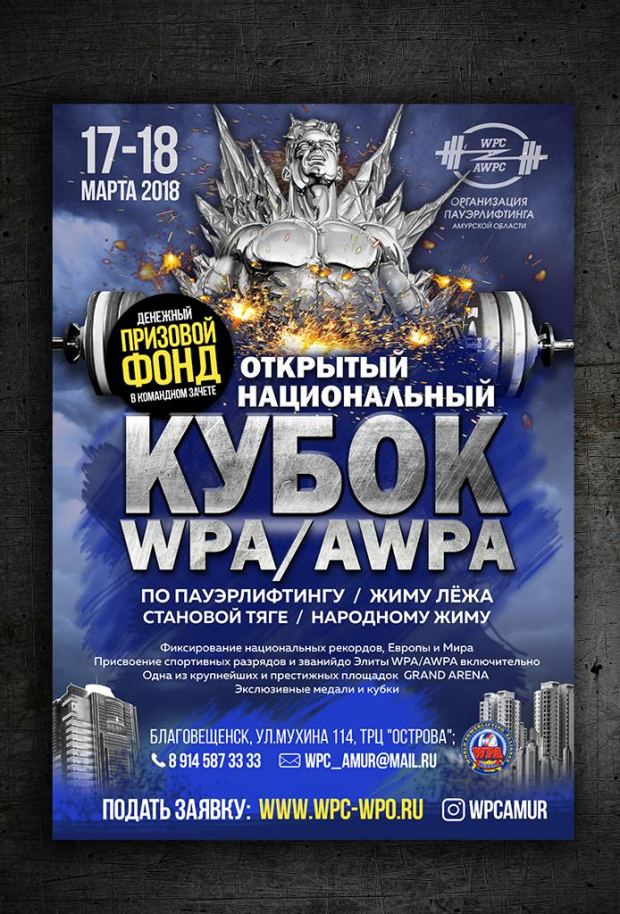 14_4384_oboi_iscafrapnnyj_metall_1366x768.jpg