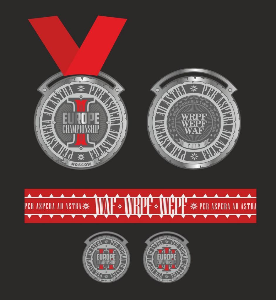 медали сарыч.jpg
