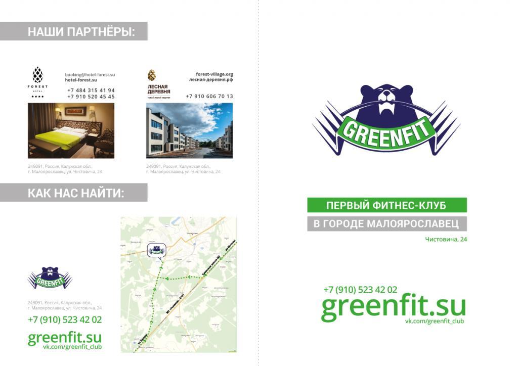 LIF_A3_greenfit_a.jpg