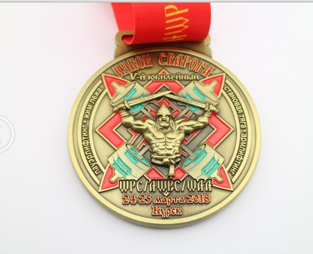медаль сварог.jpg
