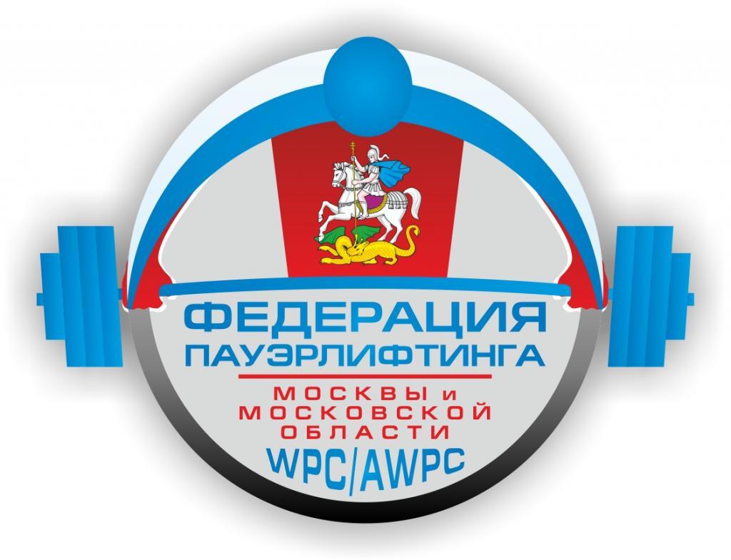 ФП Московской области.jpg