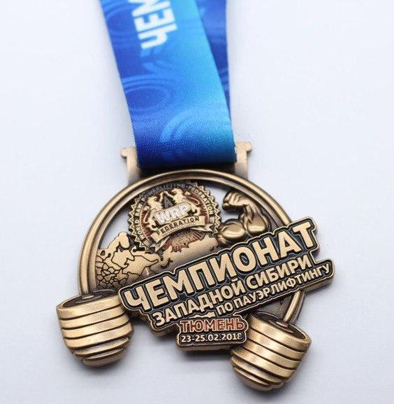 Медаль Тюмень.jpg