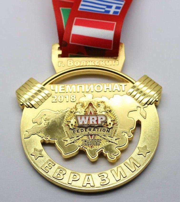 медаль Волжский1.jpg