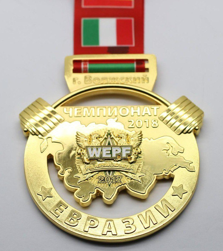 медаль Волжский2.jpg