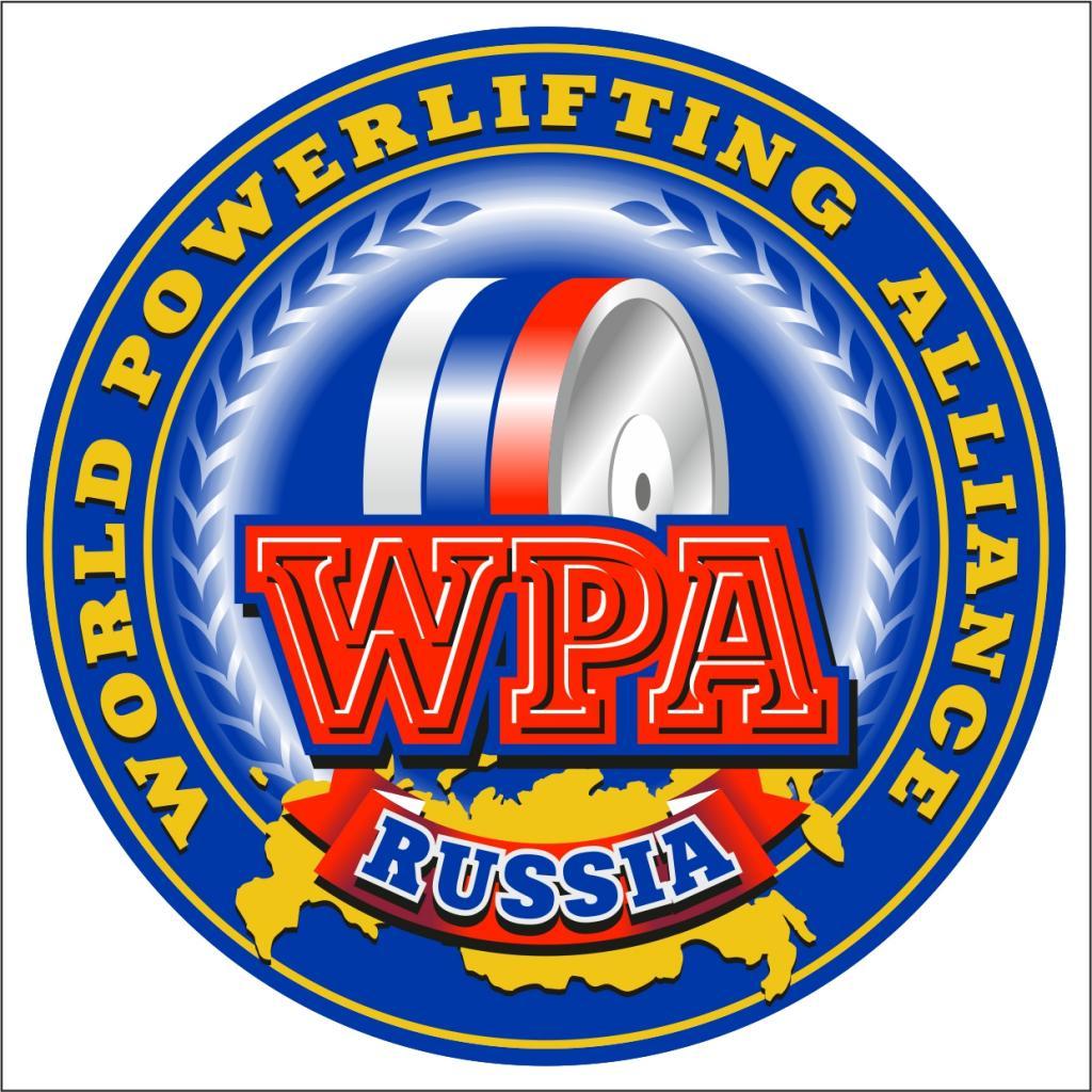 логотип WPA.jpg