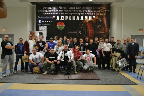 articles_gallery_Turnir_Adrenalin_2012_gKaluga_1349685099_full.jpg