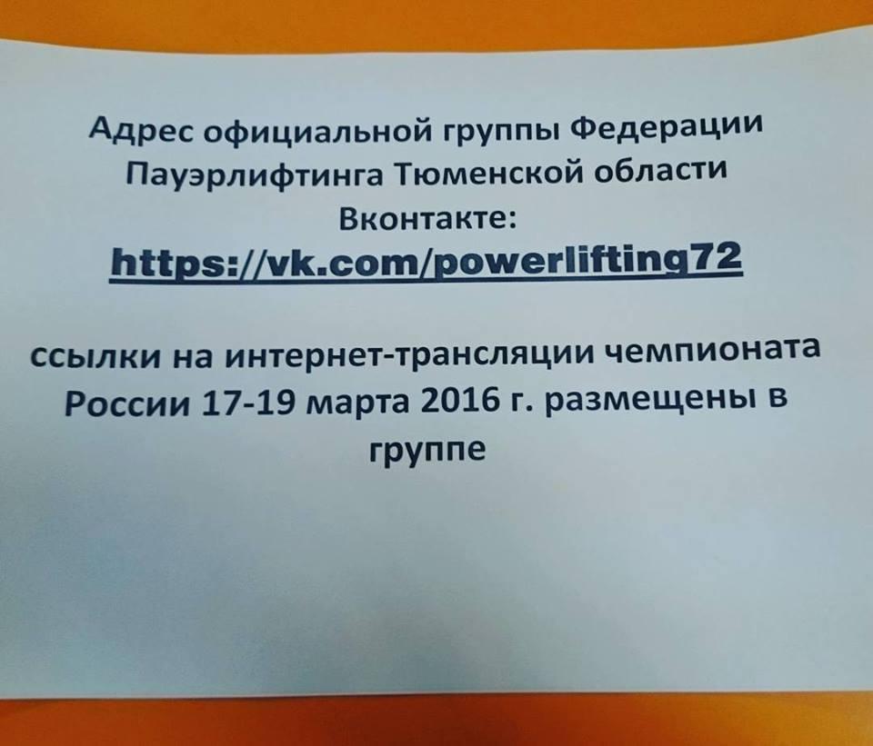 1620612_1051163141624162_657906985837407204_n.jpg