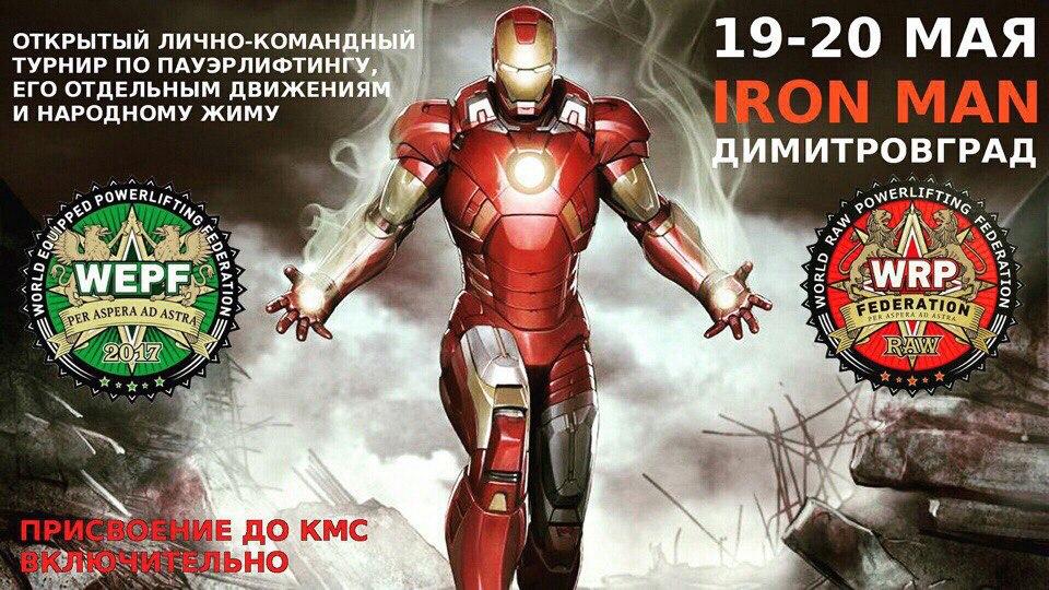 Димитров.jpg