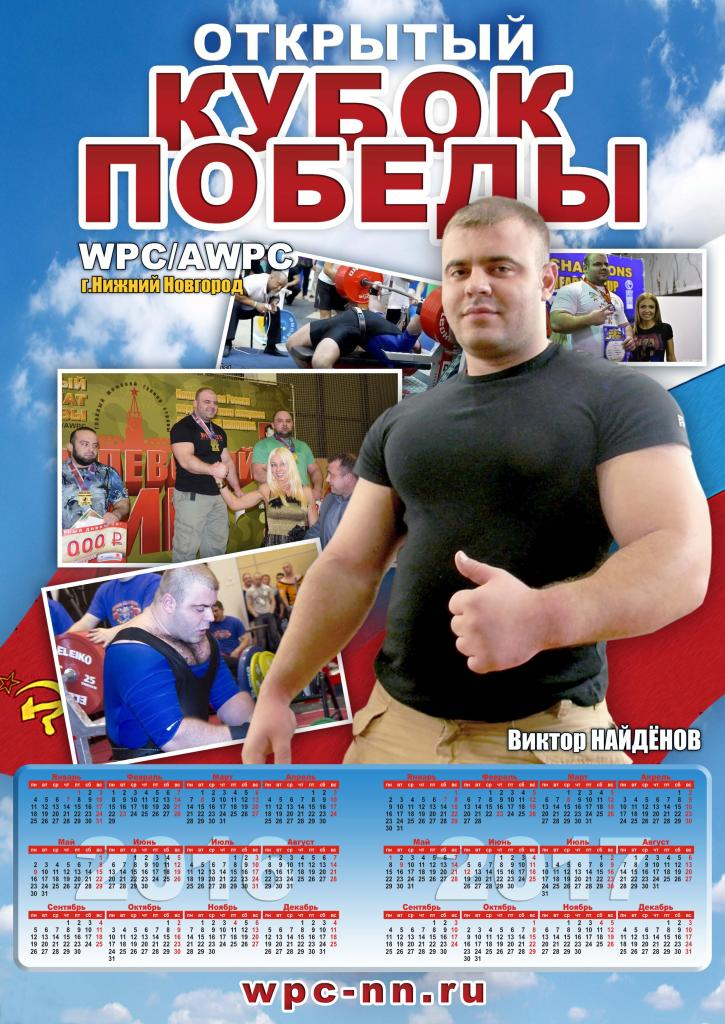 берковский дмитрий валерьевич