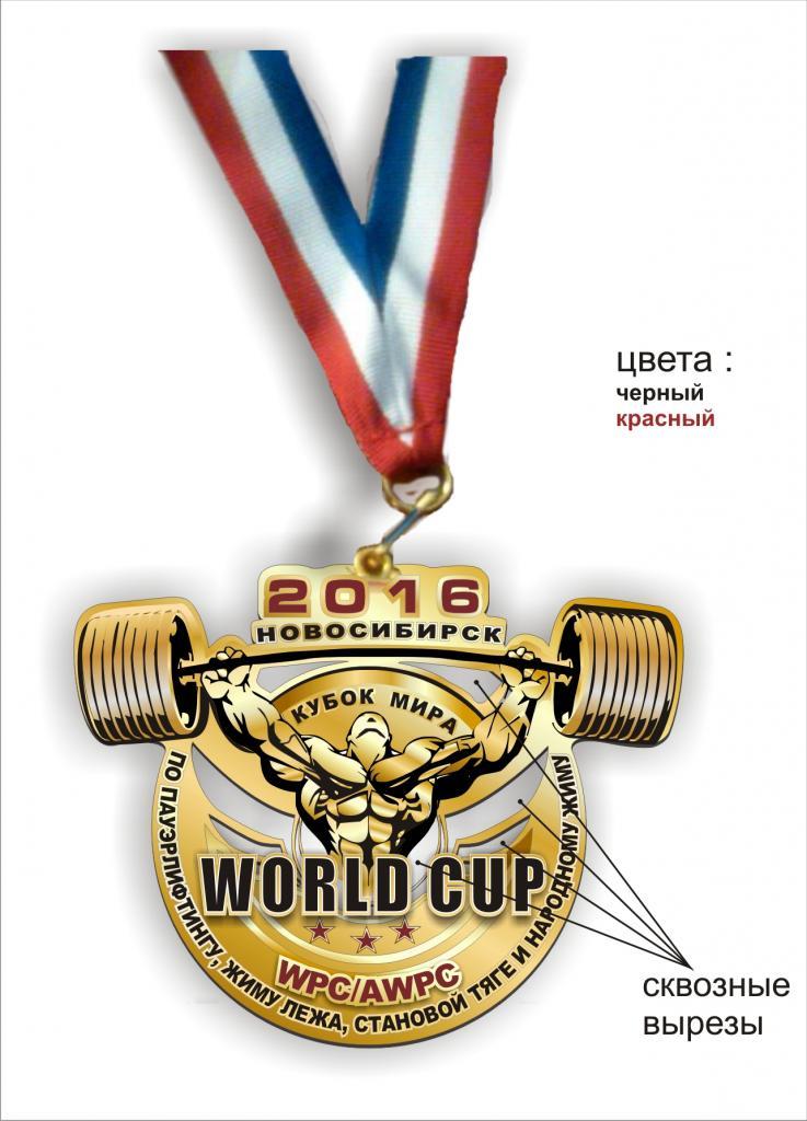 макет медали фото