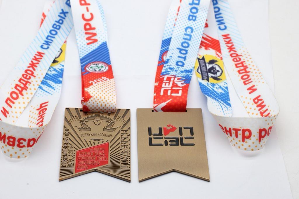 медали ВБ-2018.jpg