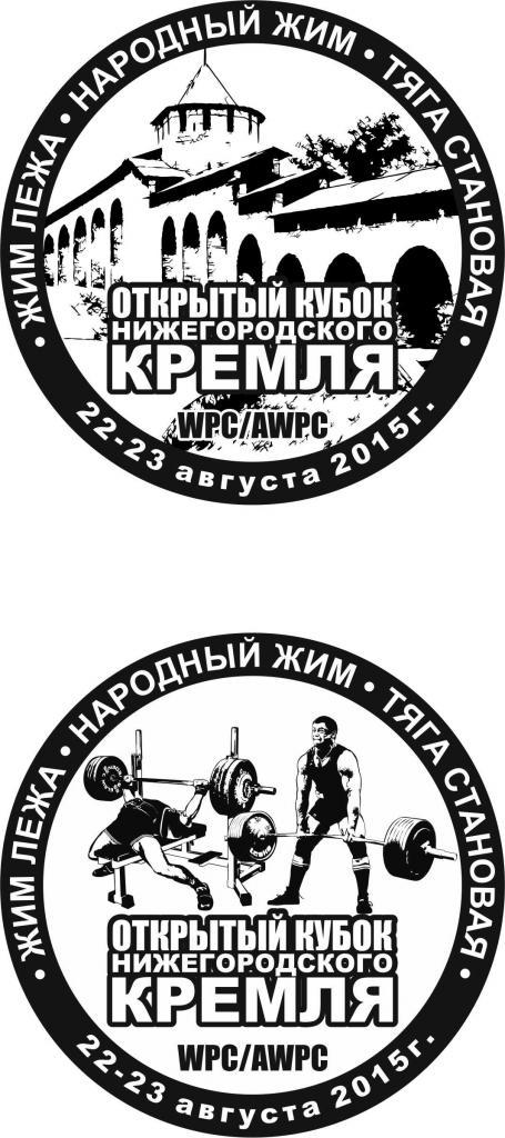 медаль кубок кремля.jpg