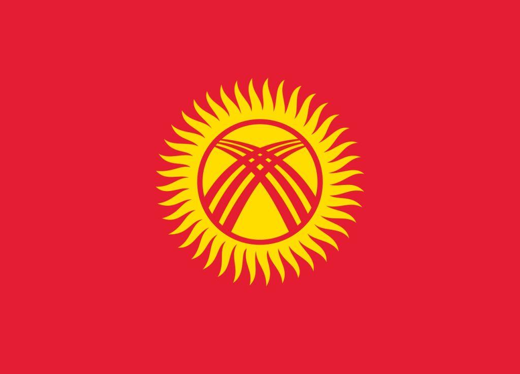 Flag-KR-1024x736.jpg
