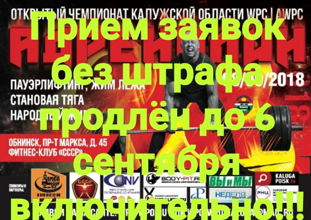 IMG_20180831_111557_404.jpg