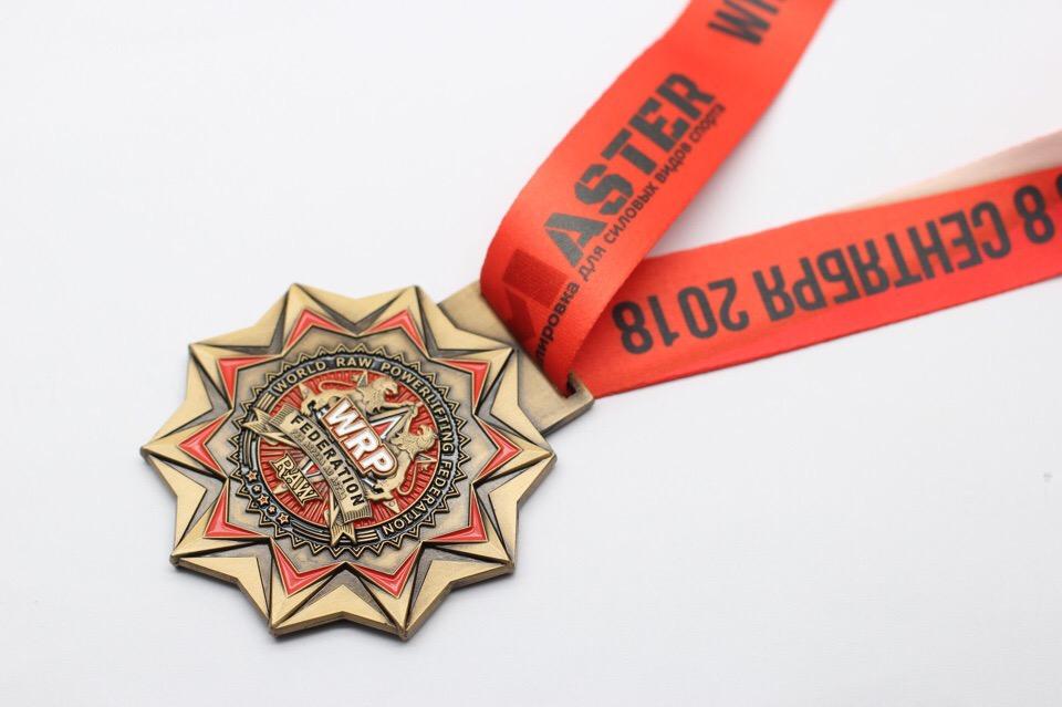 Тамбов медаль 2.jpg