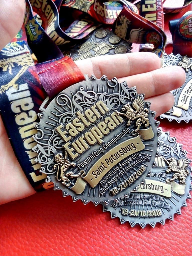 ЧВЕ медаль 5.jpg