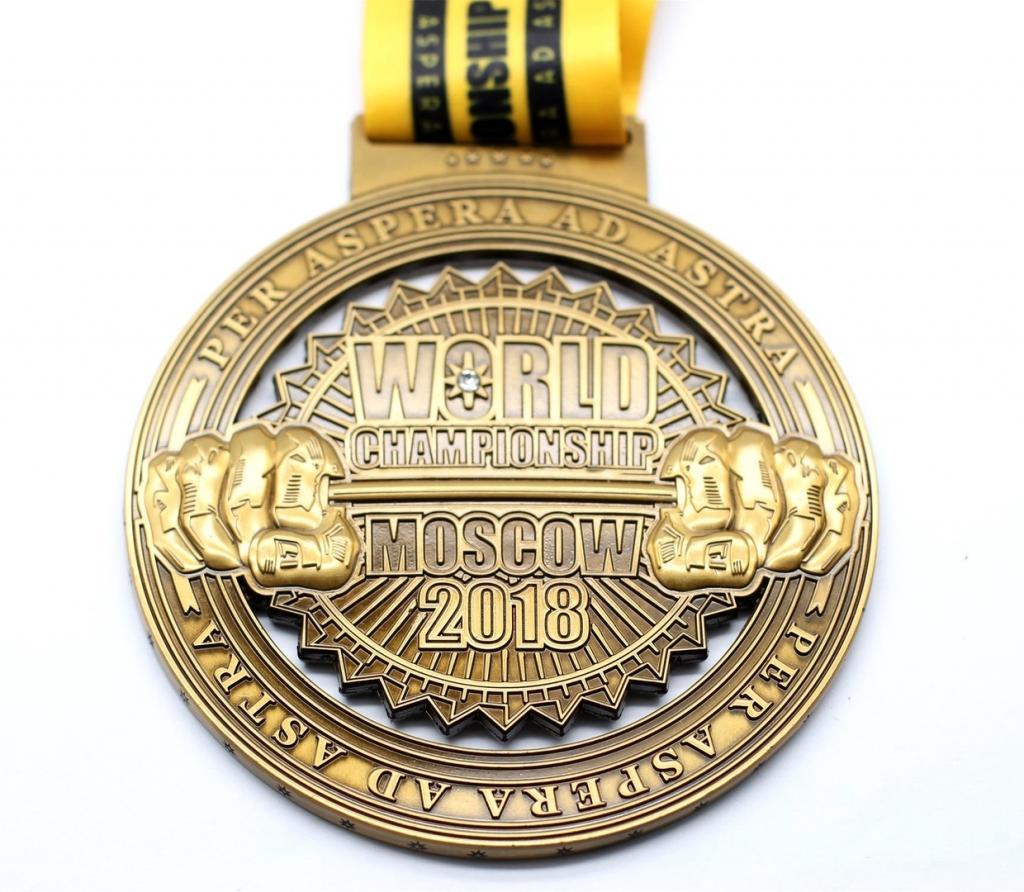 Мир ВРПФ медаль 2.jpg