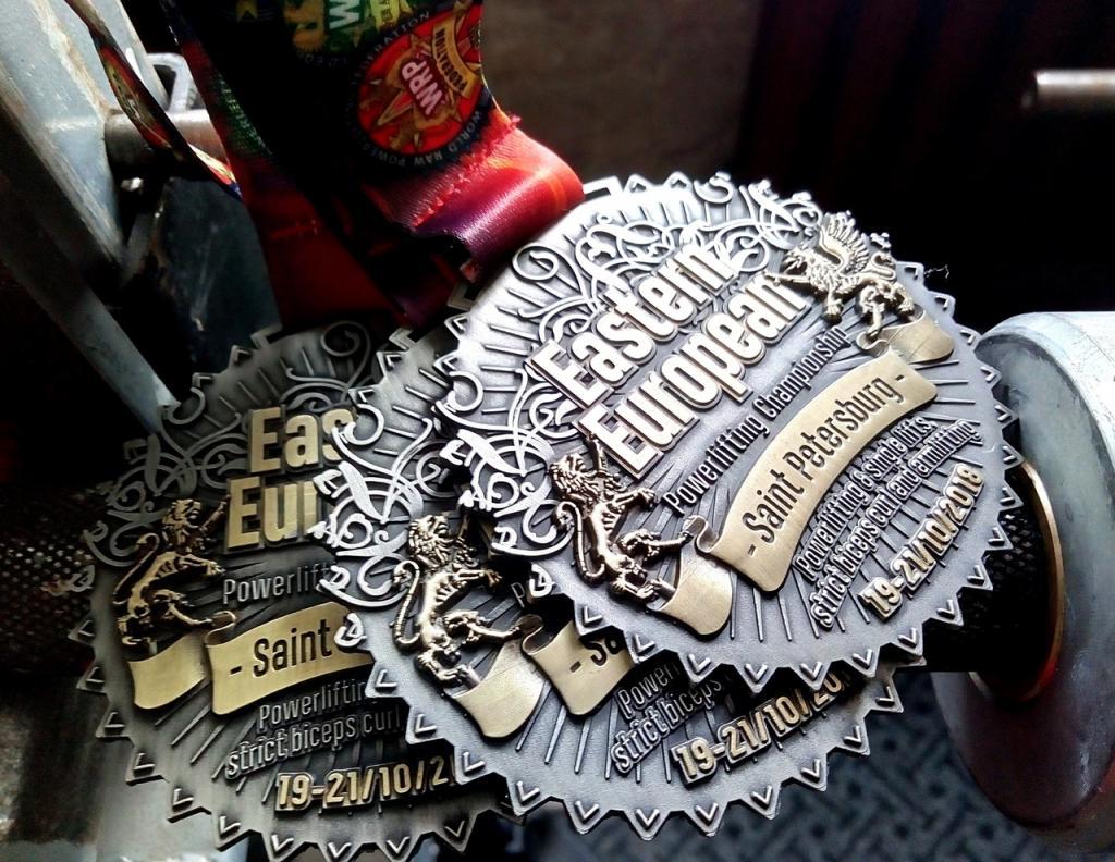 ЧВЕ медаль 3.jpg