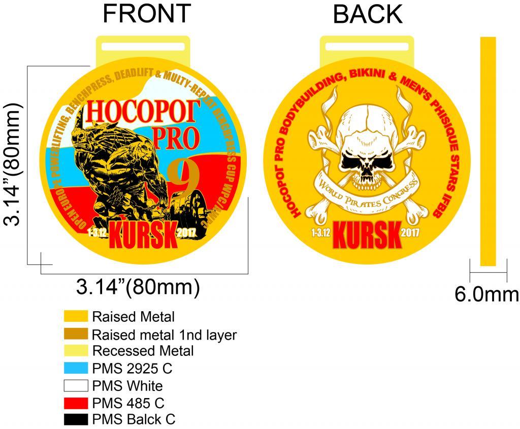 AG0409R00-медаль носорог про.jpg