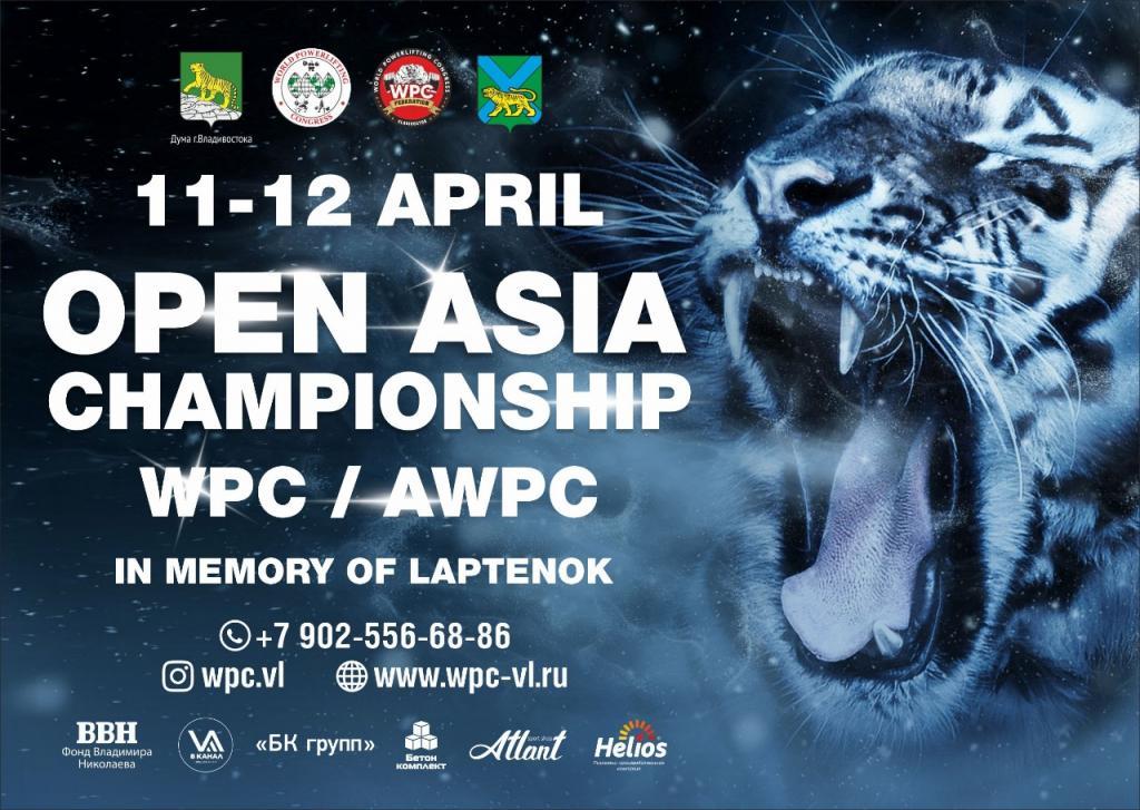 Гиревой спорт соревнования в казахстане