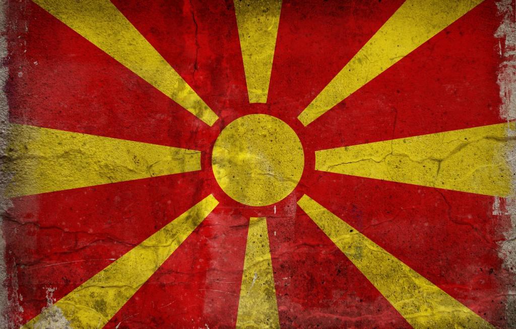 Македония.jpg