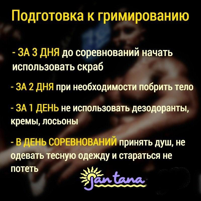 SHUkxSF-oxU.jpg