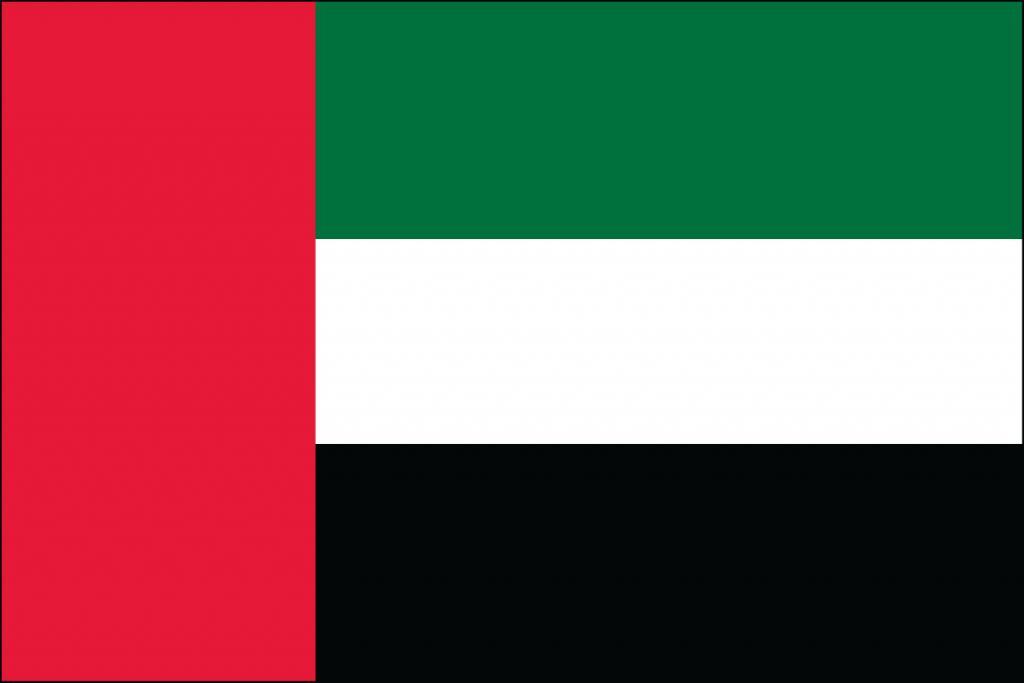 united-arab-emirates-flag.jpg