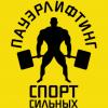 Спортивное питание Dragon Pharma - последнее сообщение от PICS